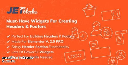 CodeCanyon - JetBlocks v1.1.4 - the must-have headers & footers widgets for Elementor - 22100766