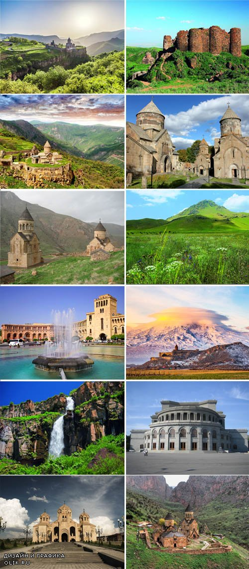 Country of Asia - Armenia
