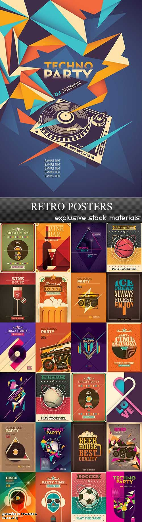 Retro Posters Collection 25xEPS
