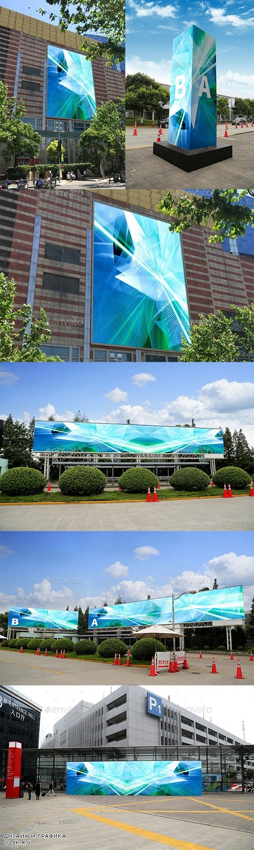 5 Outdoor Advertising Displays Mock-Ups - 22841864