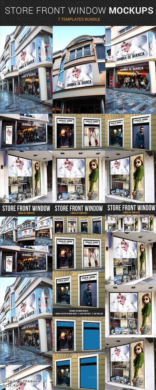 Store Front Window Mock-Up Bundle 2 - 22871266
