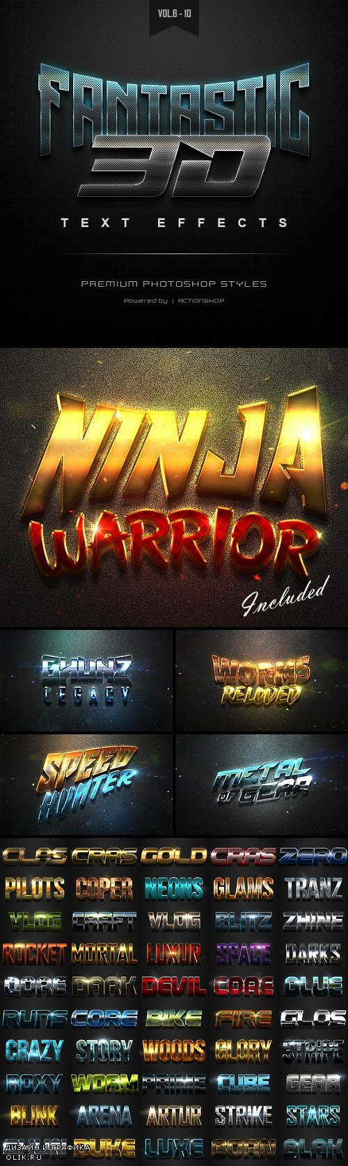 3D Text Effects Bundle Two - 22589005