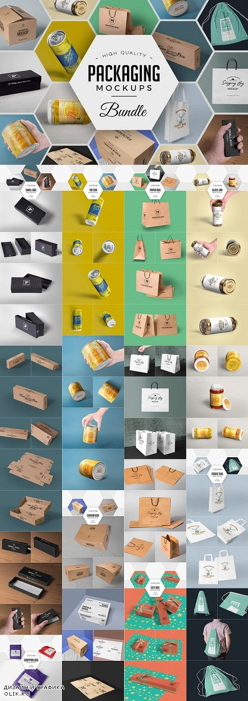 79 Amazing Packaging Mockups Bundle - 2984705