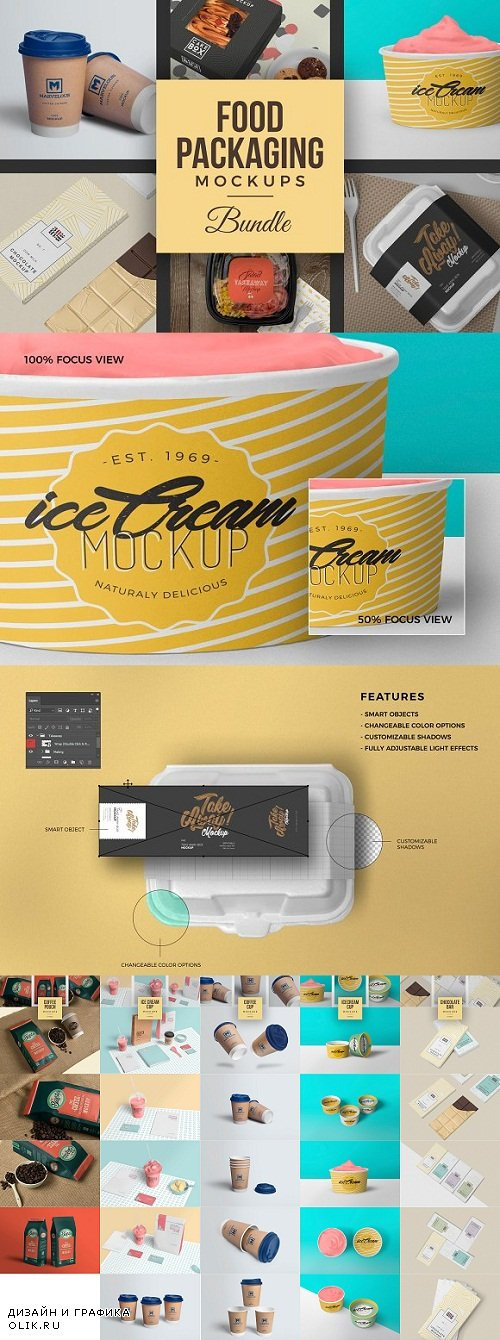 40 Food Packaging Mockups Bundle 2984536
