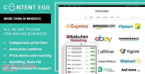 CodeCanyon - Content Egg v4.9.8 - all in one plugin for Affiliate, Price Comparison, Deal sites - 19195707 - NULLED