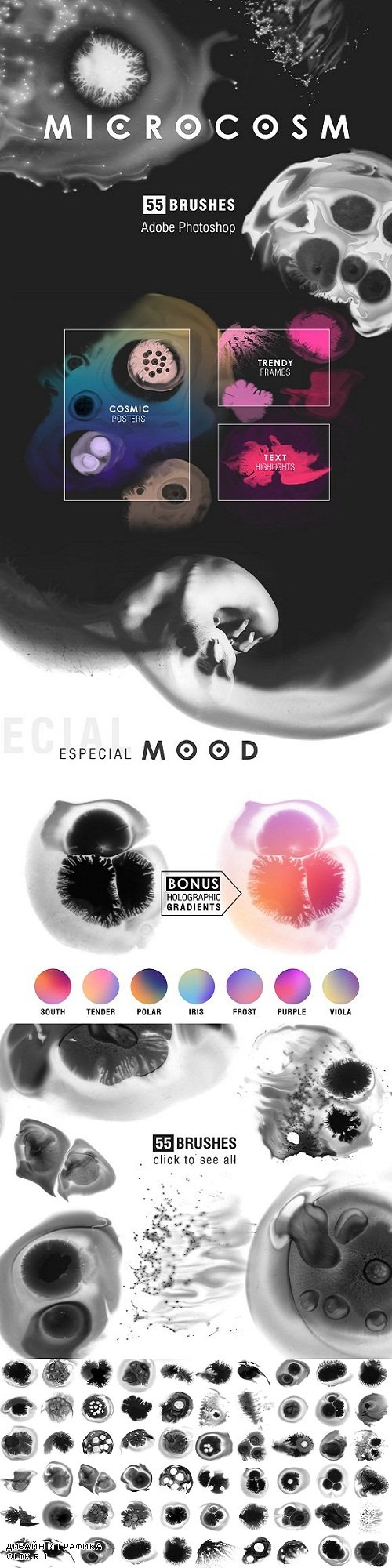 MICROCOSM - 55 Photoshop brushes - 2594593 (Updated)