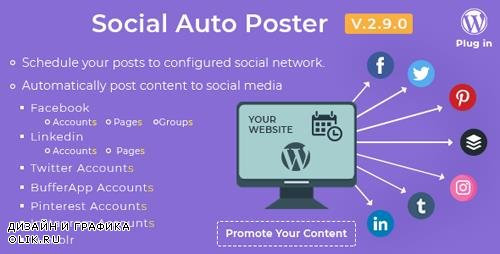 CodeCanyon - Social Auto Poster v2.9.0 - WordPress Plugin - 5754169