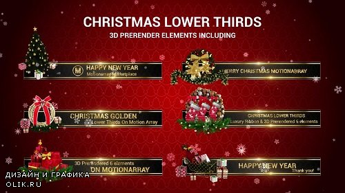 Christmas Lower Thirds 146582 - AFEFS Templates