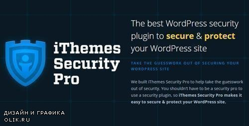 iThemes - Security Pro v5.5.7 - WordPress Security Plugin