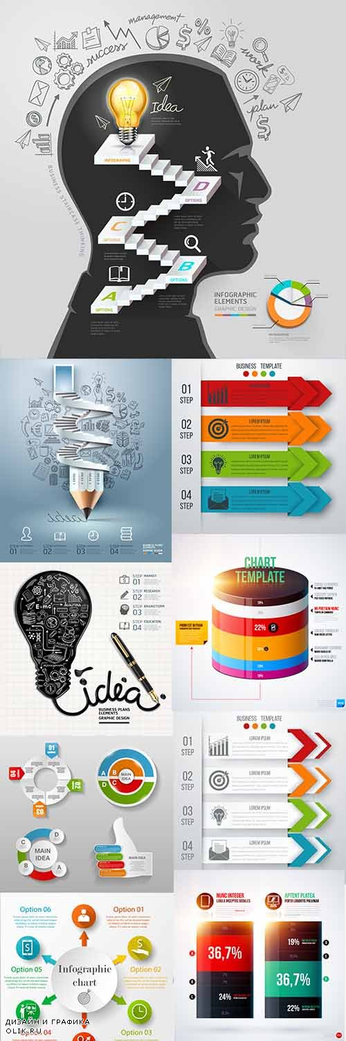 Modern infographics business options elements 23