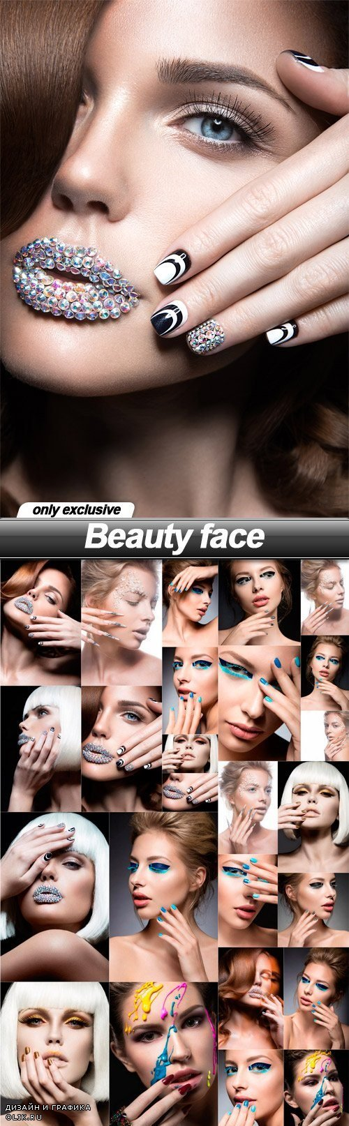Beauty face - 25 UHQ JPEG