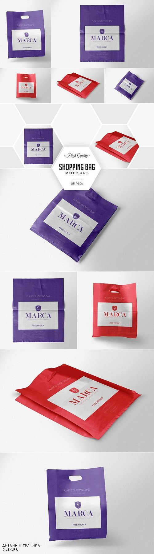 Shopping Bag Mockups 2949883