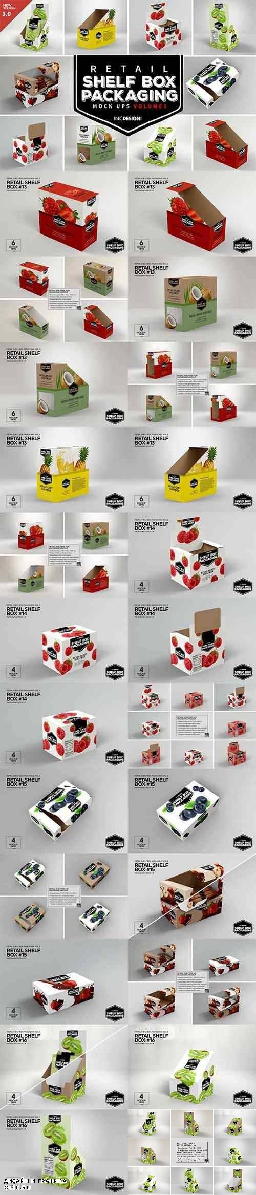 Retail Shelf Box Packaging MockUps3 3263727