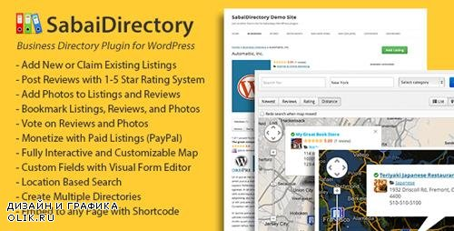 CodeCanyon - Sabai Directory v1.4.6 - plugin for WordPress - 4505485