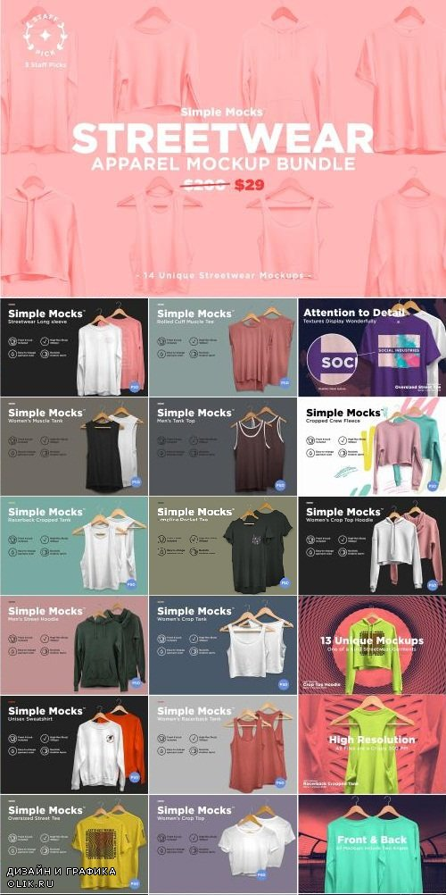 Streetwear Apparel Mockup Bundle - 3182415