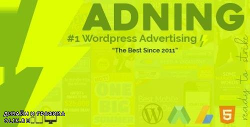 CodeCanyon - Adning Advertising v1.0.6 - All In One Ad Manager for Wordpress - 269693