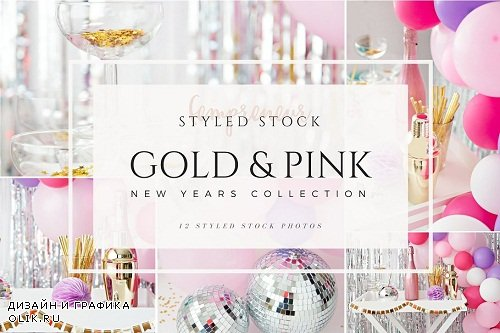 Pink New Years Party Stock Photos - 2144373