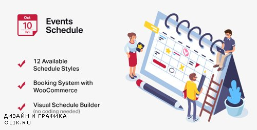 CodeCanyon - Events Schedule v2.5.8.2 - WordPress Events Calendar Plugin - 14907462