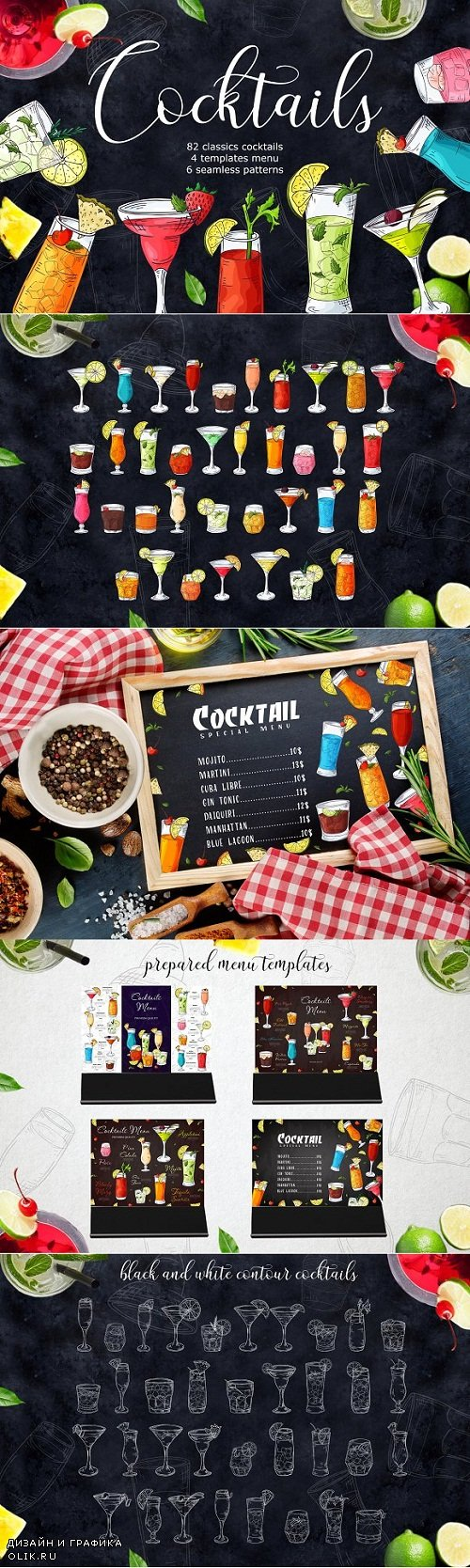 Cocktails Bundle+bonus 3113601