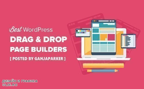Divi Builder v2.19.3 - A Drag & Drop Page Builder Plugin For WordPress - ElegantThemes