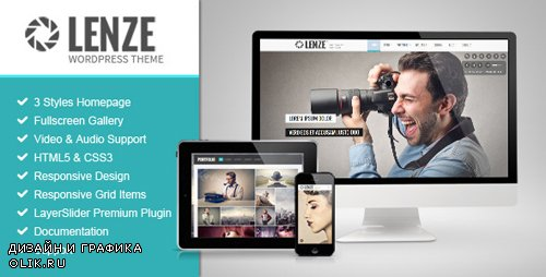 ThemeForest - Lenze v1.2 - Portfolio Photography WordPress Theme - 9358824