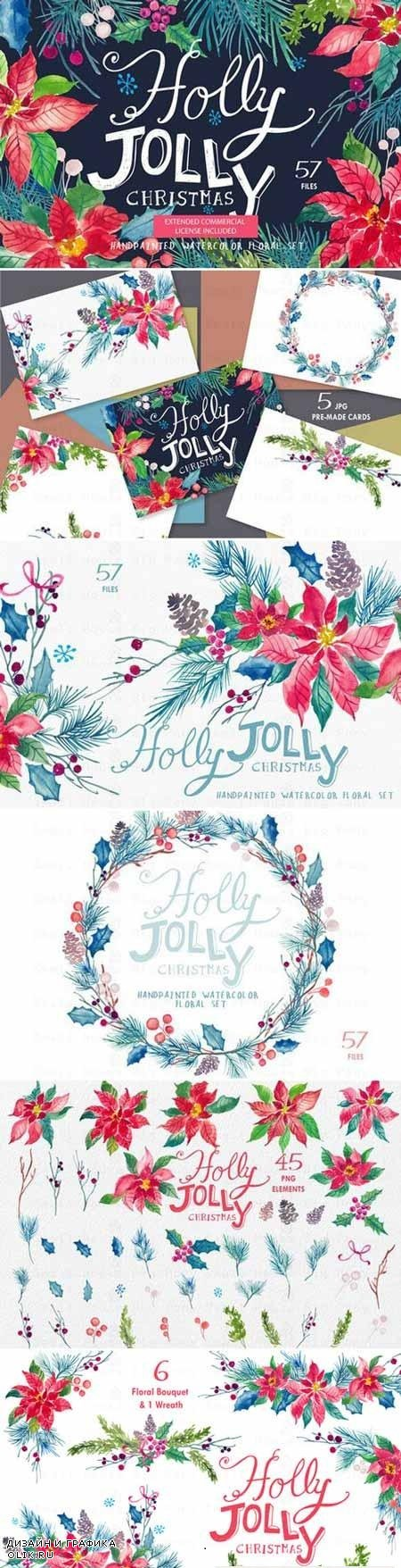 Holly Jolly - Watercolor Floral Set 440417