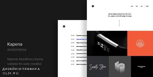 ThemeForest - Kapena v1.1 - Minimal Portfolio WordPress Theme - 21675396