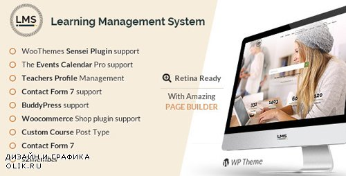 ThemeForest - LMS v5.4 - Learning Management System, Education LMS WordPress Theme - 7867581