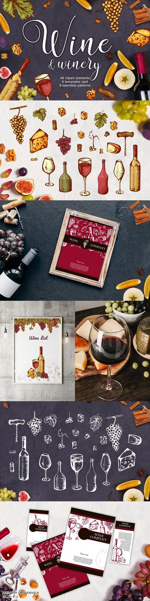 Wine&winery-clipart+bonus 3264948