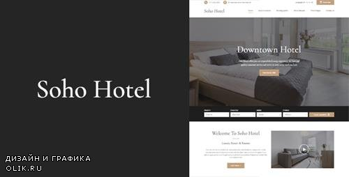 ThemeForest - Soho Hotel v3.0.3 - Booking - Hotel WordPress Theme - 5576098
