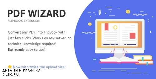 CodeCanyon - PDF To FlipBook Extension v3.0.3 - 11219800