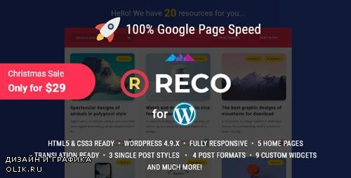 ThemeForest - Reco v2.8.0 - Minimal Theme for Freebies - 22300581