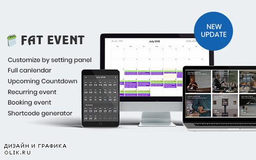 CodeCanyon - FAT Event v1.6.2 - WordPress Event and Calendar Booking - 22311915