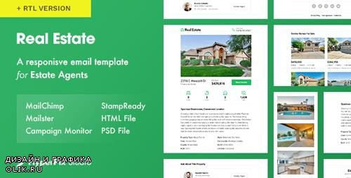 ThemeForest - Real Estate v1.0 - Email Template - 23093306