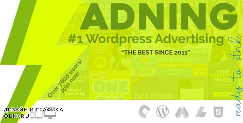 CodeCanyon - Adning Advertising v1.1.0 - All In One Ad Manager for Wordpress - 269693