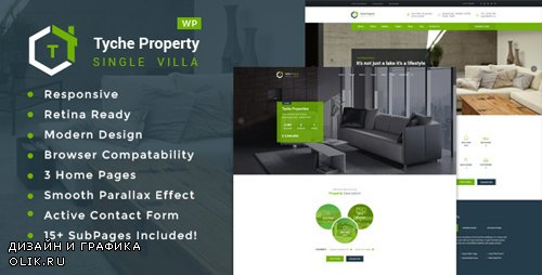 ThemeForest - Tyche Properties v2.0 - Single Property Real Estate WordPress Theme - 17281785