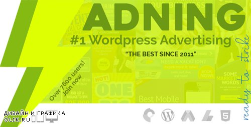 CodeCanyon - Adning Advertising v1.1.1 - All In One Ad Manager for Wordpress - 269693 -