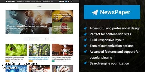 MyThemeShop - NewsPaper v2.3.2 - WordPress Magazine Theme