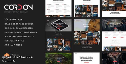 ThemeForest - Cordon v1.1.2 - Responsive One Page & Multi Page Portfolio Theme - 20821729