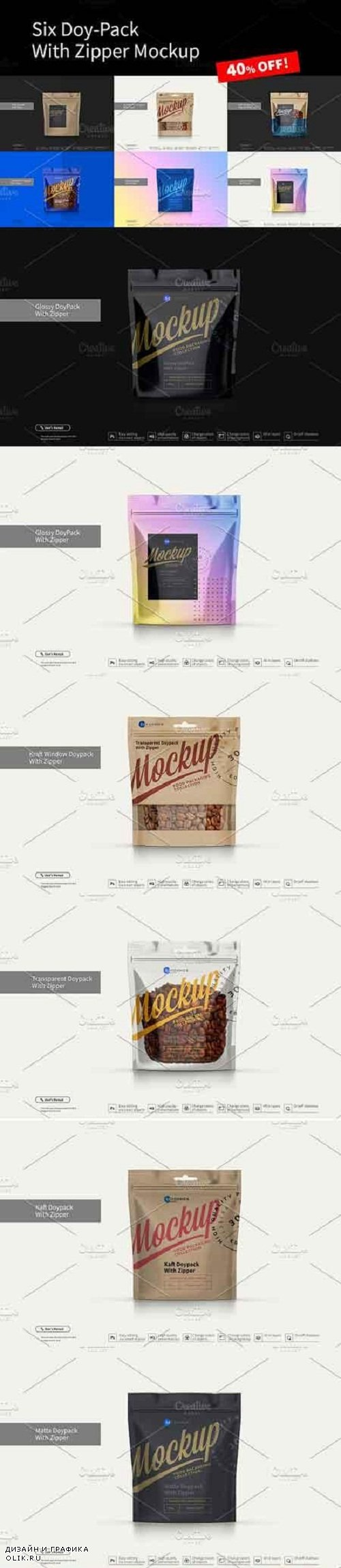 Six Doy-Pack Mockup 3284888