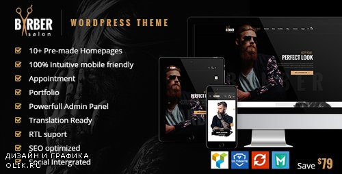 ThemeForest - Barber v1.1.6 - Hair, Tattoo & Beauty Salons WordPress Theme - 19707741