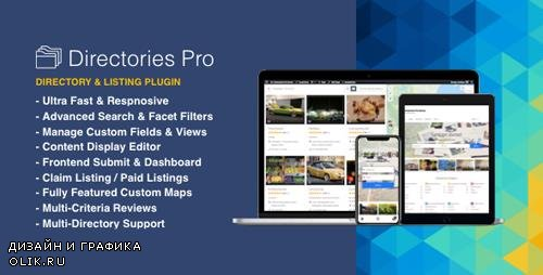 CodeCanyon - Directories Pro v1.2.21 - plugin for WordPress - 21800540 -