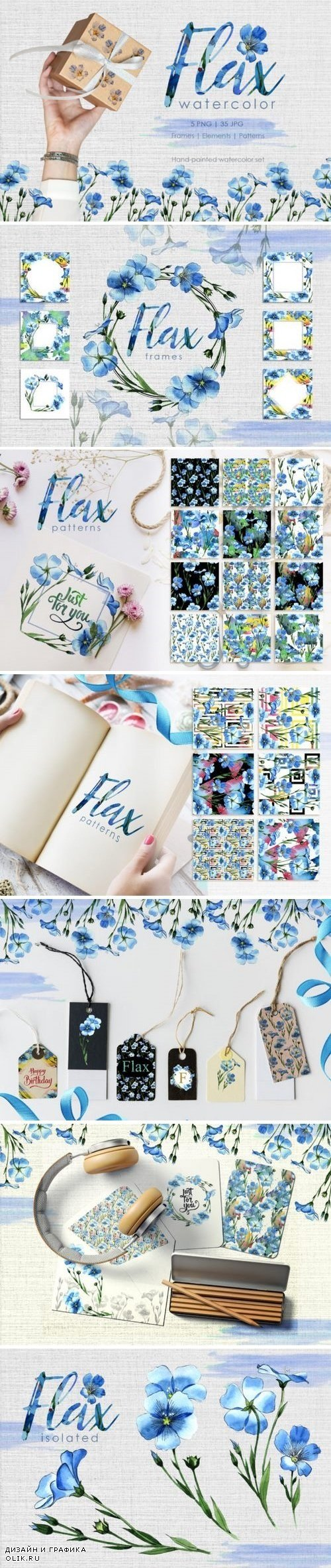 Flax blue Watercolor png - 3358680