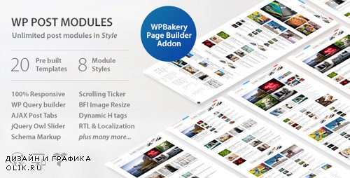 CodeCanyon - WP Post Modules for NewsPaper and Magazine Layouts v2.3.0 - 20142309
