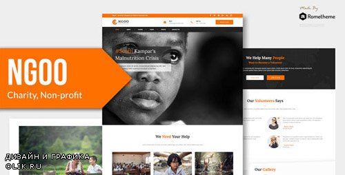 ThemeForest - NGOO v1.0 - Charity, Non-profit, and Fundraising HTML Template - 23189063