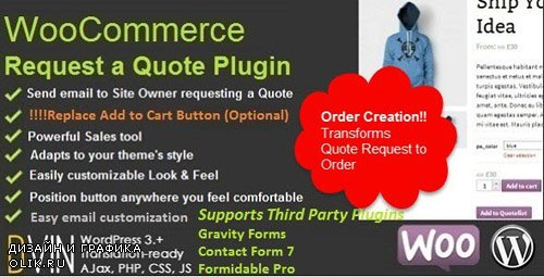 CodeCanyon - WooCommerce Request a Quote v2.60 - 6460218