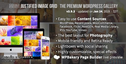 CodeCanyon - Justified Image Grid v3.9.3 - Premium WordPress Gallery - 2594251