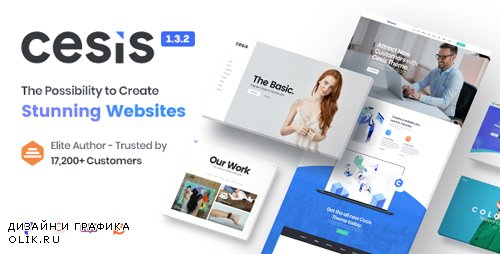 ThemeForest - Cesis v1.3.2 - Responsive Multi-Purpose WordPress Theme - 21736436 -