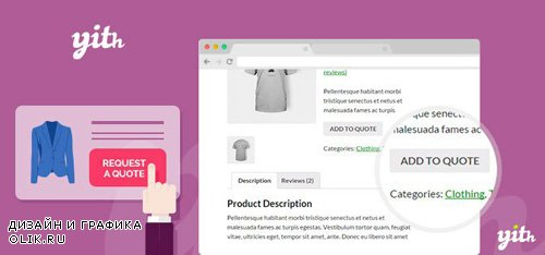 YiThemes - YITH Woocommerce Request A Quote v2.1.4