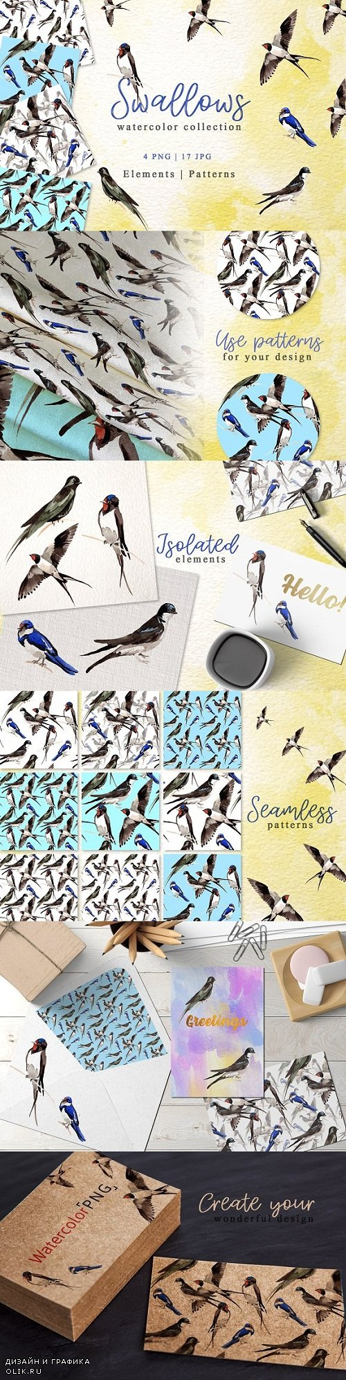 Swallows Watercolor png - 3415554